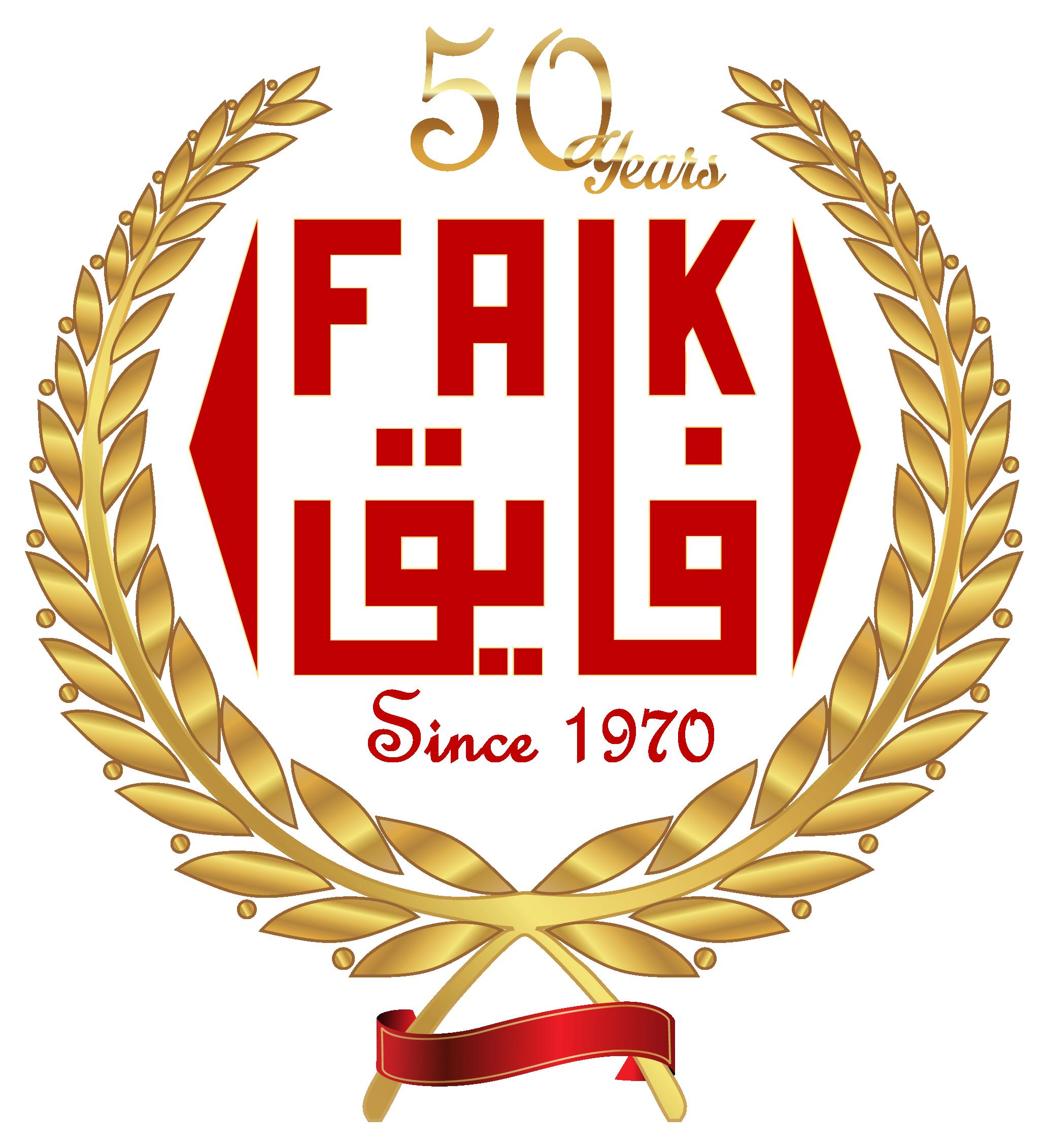faik3 خلفية بيضاء