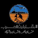 Arab Copntractors
