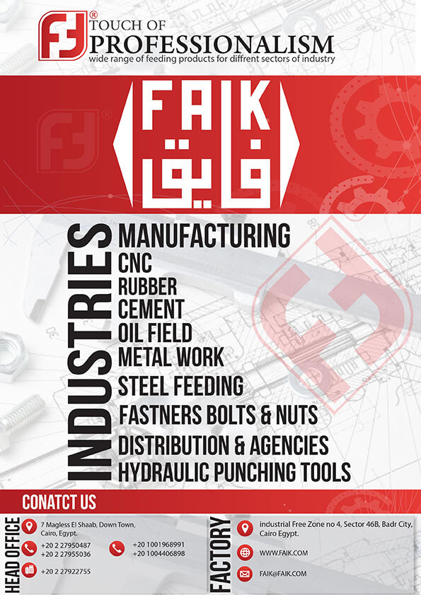 Faik-Industries