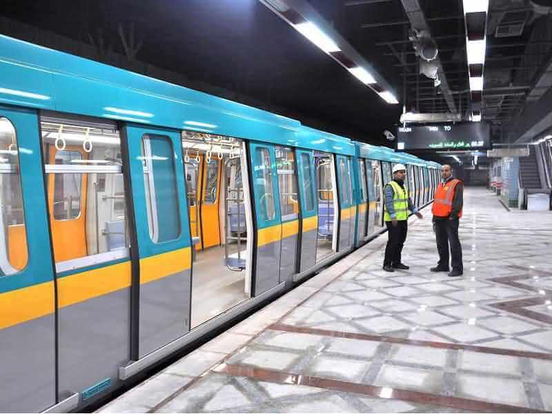 12 Metro Station