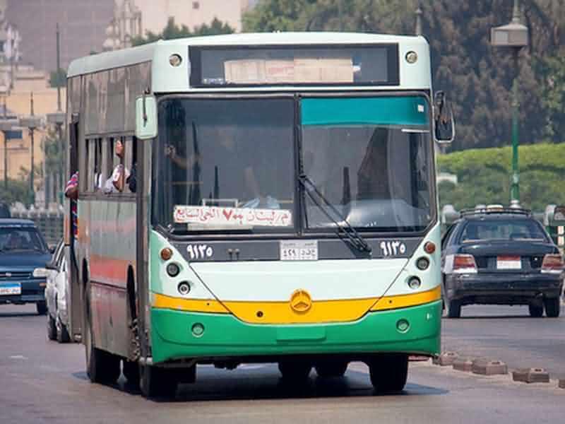 18 Transport Bus