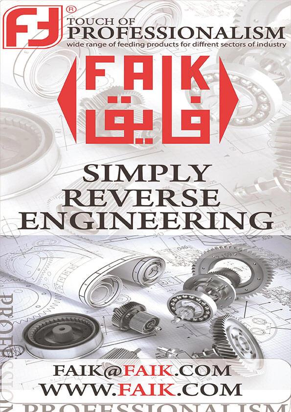 Faik-Company-Profile