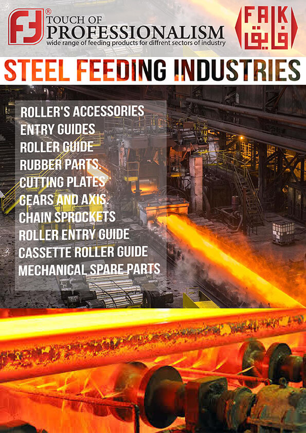 Steel-Feeding-Industries