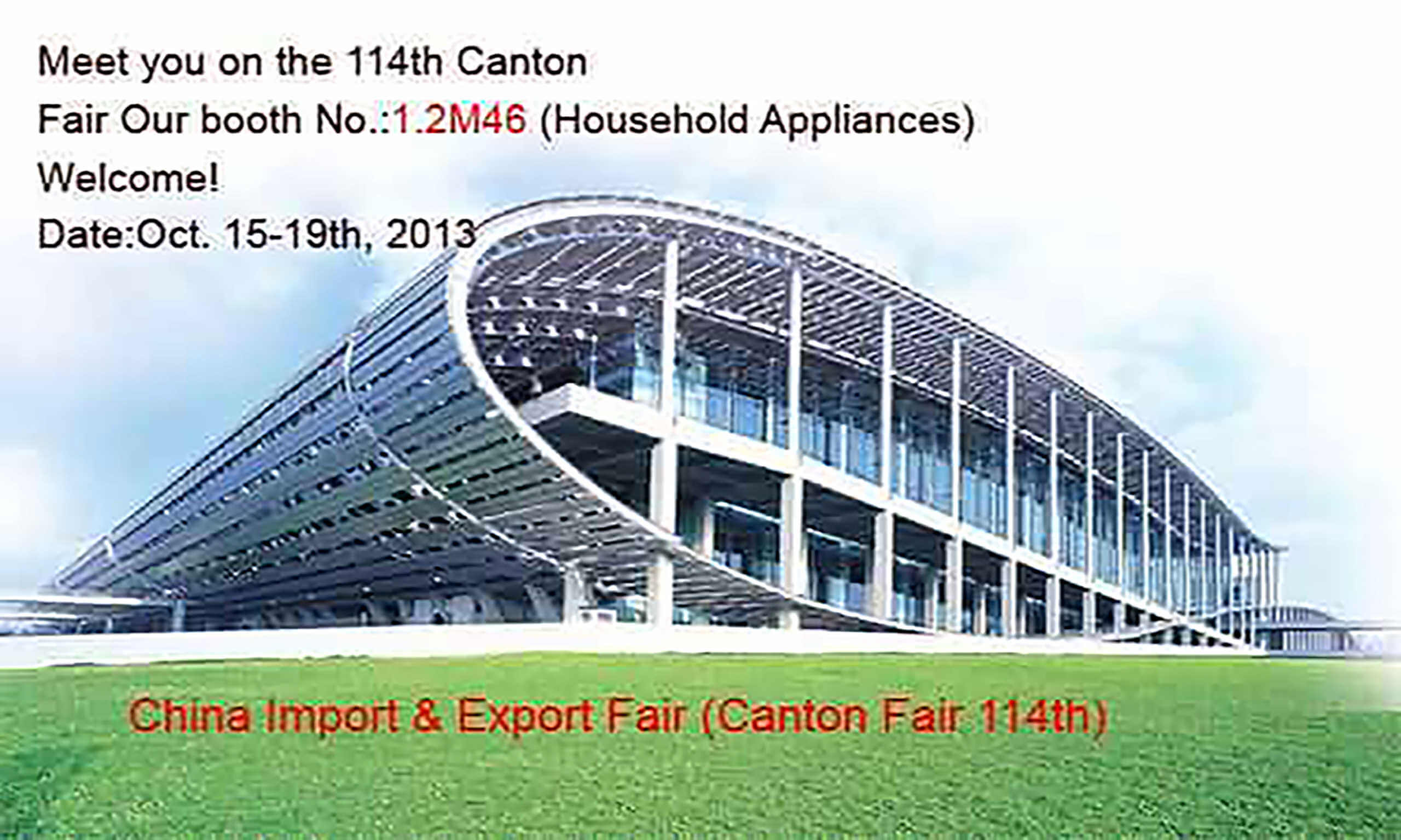 Faik Canton fair 114 -0