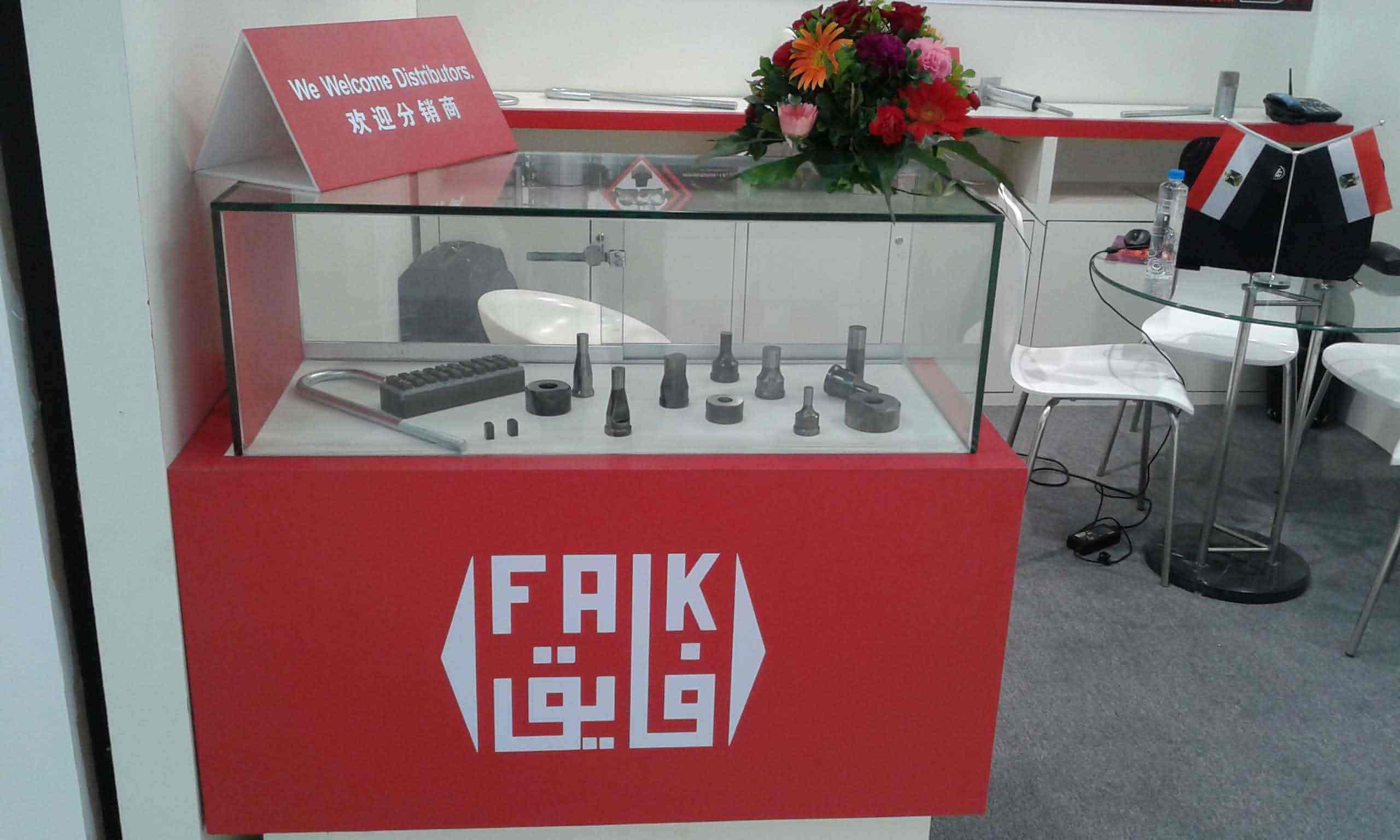 Faik Canton fair 114 -1